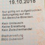 スイスのTageskarte利用してますか?