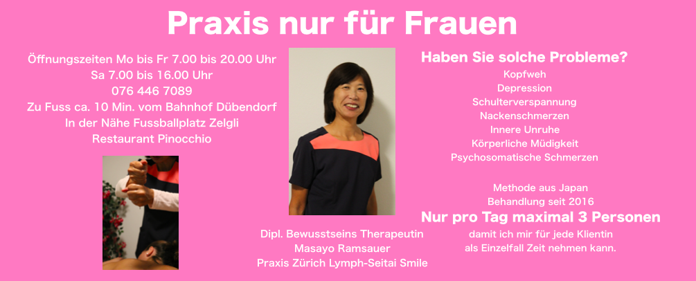 massage dübendorf  Zürich Lymph-Seitai Smile