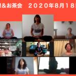 意識医学瞑想会開催と報告:まさよのメルマガ読者様限定