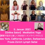 Meditationskurs & Supervision 意識医学瞑想会&開催と報告